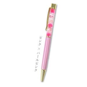 ピンク×パールピンク