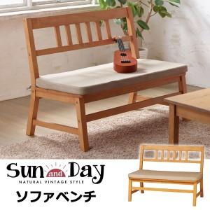 送料無料◆サンデイ ソファベンチ 2人掛け SunDay SDY-SB1000 (ソファー)【家具】 【インテリア】
