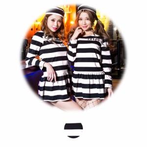 即納 パンツタイプボーイッシュ囚人 4点セット コスプレ ハロウィーン パーティーグッズ コスチューム ハロウィン 仮装 囚人 囚人服