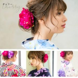 浴衣 髪飾り ピンポンマム 選べる15色 ゆかた姿を引き立てるアクセサリー♪ 選べる15色 ピンポンマム 2018年 可愛い