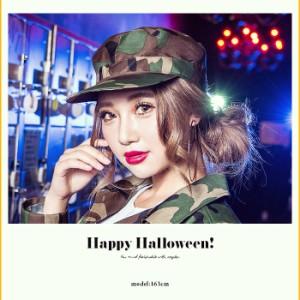 【先行予約/10月上旬〜順次発送予定】ハロウィン コスチューム 迷彩アーミー 4点セット コスプレ Halloween 仮装 ペア セクシー