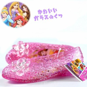 0a275756bb9bd ガラスの靴 サンダル バレエシューズ キッズ ディズニー 靴 女の子 シンデレラ アリエル ベル ラプンツェル Y KO 7131