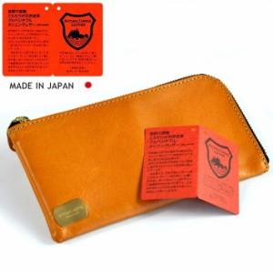 12316301fe03 栃木レザー 財布 長財布 スマホケース メンズ 送料無料 本革 レザー 日本製 YKK 小銭