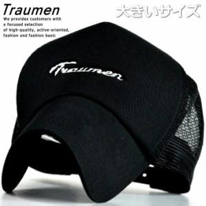 7fbe5a34150 大きいサイズ メッシュキャップ キャップ メンズ レディース ビッグサイズ 帽子 刺繍 Traumen 77-1445 ブラック