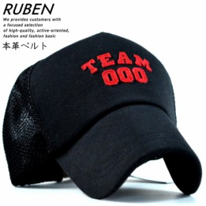 5ddf710bbb774 キャップ メンズ メッシュキャップ 帽子 無地 ロゴ アップリケ オシャレ かっこいい 父の日 プレゼント RUS-