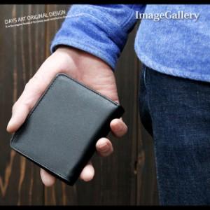 本革 2つ折り財布 シュリンクレザー ミニサイフ コンパクトウォレット シンプルレザーウォレット 小銭入れあり 定期入れ ブラック