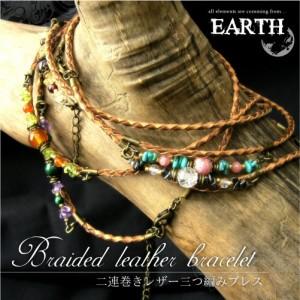 EARTH チップレザー三つ編みブレスレット/ハンドメイド/パワーストーン/メンズ/レディース/ ERT020 父の日 ギフト プレゼント