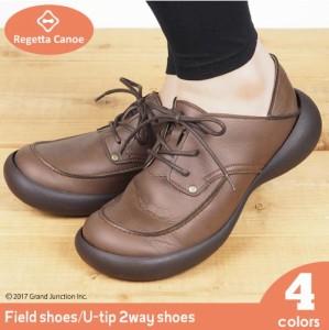 送料無料/交換の片道送料無料  リゲッタ カヌー レディース 靴 シューズ サンダル サボ Uチップ 2WAY / CJFS6810/ lvw346