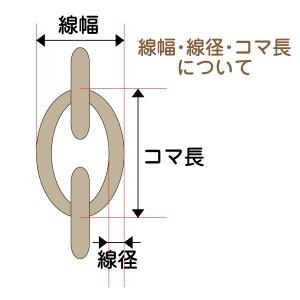 ステンレス 4面カットアズキチェーン 幅3.3mm長さ40cm 小豆 ネックレス 鎖 サージカルステンレス