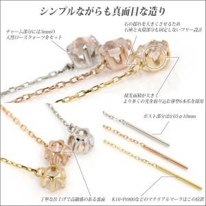 送料無料 K10ホワイトゴールド ローズクォーツ 3mm アズキ チェーン ピアス 全長4.5cm 片耳単品