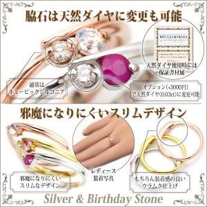 アクアマリン リング 送料無料 刻印無料 シルバー925 誕生石 脇石ダイヤモンド 指輪 ピンクモデル