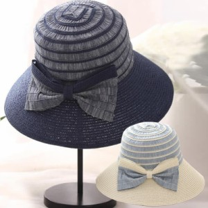 麦わら帽子 つば広ハット レディース つば広 UV対策 折りたたみ 大きいサイズ 女の子 ママ リボン ストロー