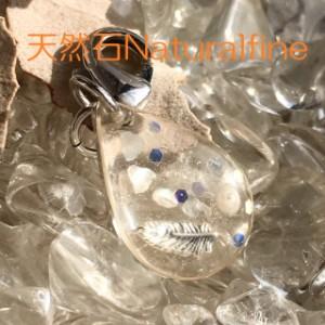 アクアマリン イヤホンジャック 天然石 淡水パール レジン 樹脂  スマホピアス iPhone アンドロイド