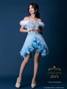 couture an ドレス AOC-3008 ワンピース ミニドレス Andyドレス アンドレス キャバクラ キャバ ドレス キャバドレス