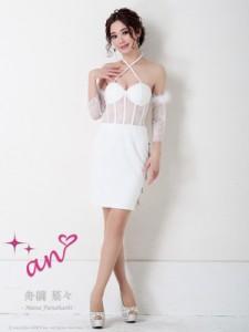an ドレス AOC-3018 ワンピース ミニドレス Andyドレス アンドレス キャバクラ キャバ ドレス キャバドレス