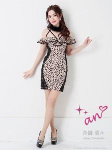 an ドレス AOC-3019 ワンピース ミニドレス Andyドレス アンドレス キャバクラ キャバ ドレス キャバドレス