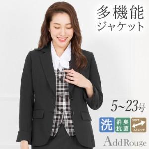 レディース スーツ 事務服 制服 ジャケット セットアップ 洗える ウォッシャブル 小さいサイズ 大きいサイズ x1565526