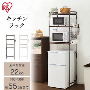 ラック キッチンラック 冷蔵庫ラック キッチンラック 冷蔵庫 キッチン 収納 レンジラック レンジ台 可動棚 冷蔵庫収納 レンジ収納 キッチ