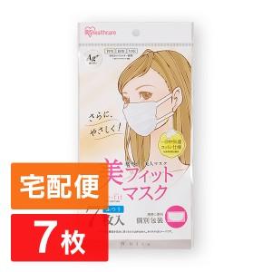 マスク ふつうサイズ 7枚 美フィットマスク ふつう 普通 小顔 プリーツマスク プリーツ構造 幅広耳ひも 花粉 抗菌 Agイオン配合 3Dワイヤ