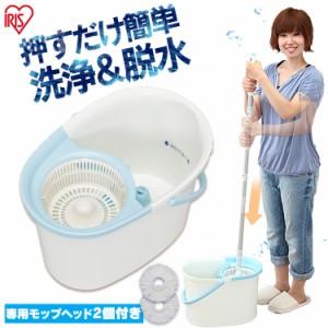 回転モップ 手回しタイプ KMT-420 掃除 水拭き 雑巾 モップ 掃除 清掃用品 清掃 フローリング 清掃 床 回転モップ 掃除 雑巾 床掃除 玄