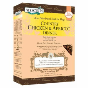 7 Pack New Dine Multi Pack With Country Chicken 85gm Cat Supplies Dishes, Feeders & Fountains