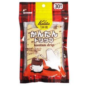 ▼カリタカリタ かんたんドリップ 1杯用 30枚入【D】