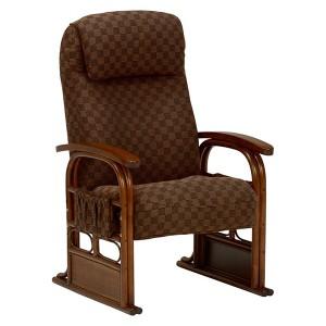 ▼座椅子 リクライニング 座いす 座イス 高座椅子 プラウン RZ-1251BR 座椅子 リクライニング 回転座椅子 高座椅子 座椅子 肘掛け