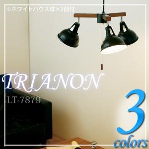 ▼TRIANON PENDANT LIGHT トリアノン ペンダントライト インターフォルム LT-7879送料無料 E26/60W ホワイトハウス球×3付 ホワイト グリ