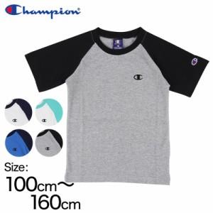 3cdd5c1aa9d12 子供チャンピオン 半袖ラグランTシャツ 100cm160cm