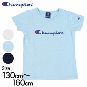 a73d38c0a859f 子供チャンピオン 女児半袖Tシャツ 130cm160cm