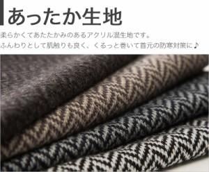 16cc05ddc8257c 日本製 アクリルナイロンマフラー (リバーシブル) メンズ ビジネス ブラック 黒 ブラウン 茶 グレー