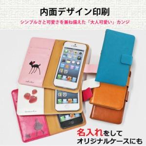 2821dc431b 名入れ 手帳型 スマホ ケース おしゃれ iPhone8 iPhone7 Xperia SOV35 SOV34 SHV39 SHV38 HTV33  LGV34