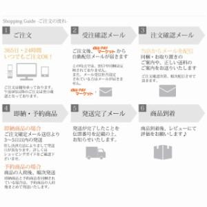 docomo arrows Be F-04K ハードケース/カバー 【コンパス PCクリアハードカバー】