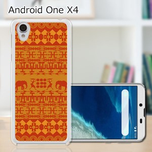 c8aa0a3bfe Y!mobile Android One X4 ハードケース/カバー 【Egypt PCクリアハードカバー