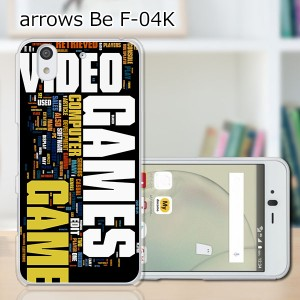 docomo arrows Be F-04K ハードケース/カバー 【GAMES PCクリアハードカバー】