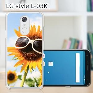 docomo LG style L-03K ハードケース/カバー 【SUNフラワーGlass PCクリアハードカバー】
