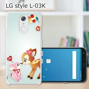 docomo LG style L-03K ハードケース/カバー 【アイシテルッ PCクリアハードカバー】
