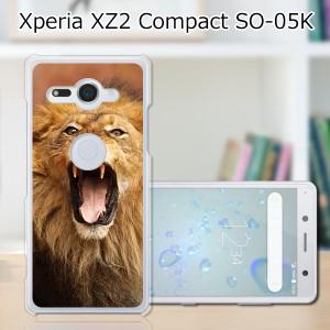 docomo Xperia XZ2 Compact SO-05K ハードケース/カバー 【らいおん! PCクリアハードカバー】