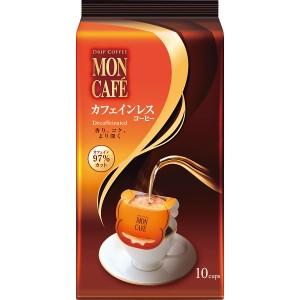 モンカフェ カフェインレス コーヒー ドリップコーヒー