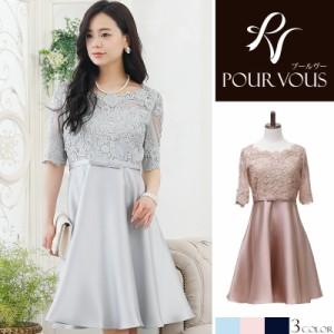 2783 パーティードレス ワンピース 結婚式 フォーマルドレス ドレス お呼ばれ フォーマル 大きいサイズ 服装 服 大人 ミセス 他と被らな