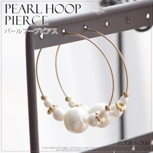 eff0e11c56a74 a136 ピアス フープピアス 結婚式ピアス 結婚式 耳飾り イヤリング レディース pearl パール 大人 アクセサリー