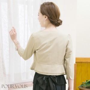 c8a1a41807b4c 1838 結婚式 ボレロ ワンピース ドレス 羽織 結婚式ボレロ パーティ フォーマル レディースファッション パーティードレス パーティーボの通販は Wowma!