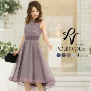 3603 ドレス 結婚式 ワンピース パーティードレス フォーマルドレス お呼ばれ 服装 大きいサイズ フォーマル 大人 ミセス 服 上品 他と被