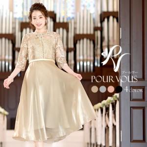 3738 ドレス ワンピース 結婚式 パーティードレス ファッション 体型カバー パーティドレス 着痩せ パーティー 通販 aライン 50代 袖あり