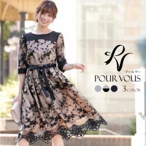 512202022 ワンピース 結婚式 パーティードレス フォーマルドレス ドレス お呼ばれ フォーマル 大きいサイズ 服装 大人 服 ミセス