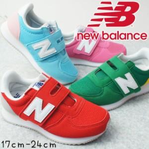 0715f8dd10647 キッズ ジュニア 男の子 女の子 スニーカー ローカット 運動靴 ニューバランス new balance KV220 子供靴 ベルクロ