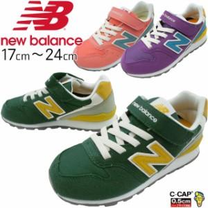 dbca9d5651f5c キッズ ジュニア 男の子 女の子 スニーカー 運動靴 ニューバランス new balance KV996 子供靴 ベルクロ