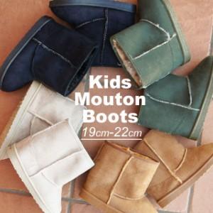 51df96b91181b キッズ ジュニア 男の子 女の子 ムートンブーツ ノーブランド 34000 防寒 子供靴