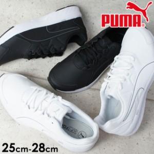 9eee83eb66ee0 メンズ スニーカー 運動靴 プーマ PUMA 190958 ドライバー ローカット 白靴 真っ白