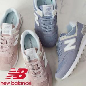 da6be807e827c レディース スニーカー ローカット 運動靴 ニューバランス new balance WL574 ワイズB パープル ピンク